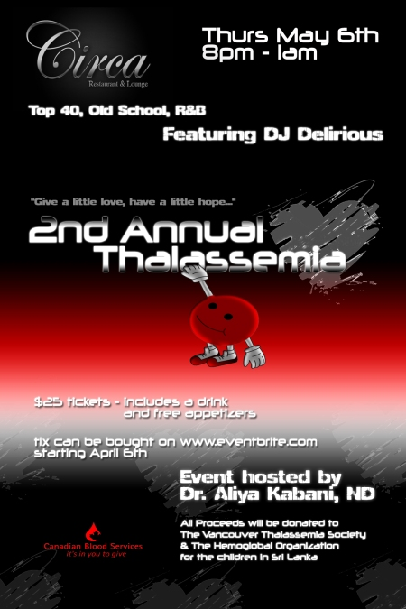 2nd ANNUAL THALASSEMIA FUNDRAISER TO RAISE AWARENESS